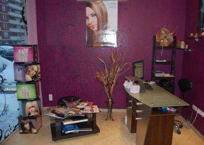 Студио за красота Relax & Beauty24