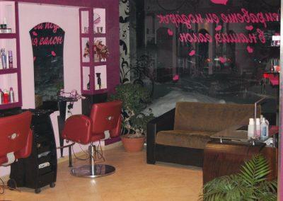 Студио за красота Relax & Beauty3